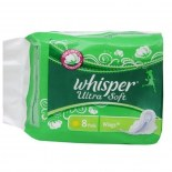 Whisper Sanitary Pad Ultra Soft Wings (8S)